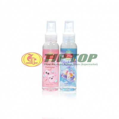 Cussons Imperial Leather Body Mist Marshmallow Scent / Rainbow Cotton Candy Scent 100ml