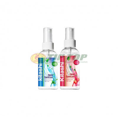 Kitashi Hand Sanitizer 60ml