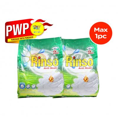 Rinso Powder Anti Noda Classic 1,8kg