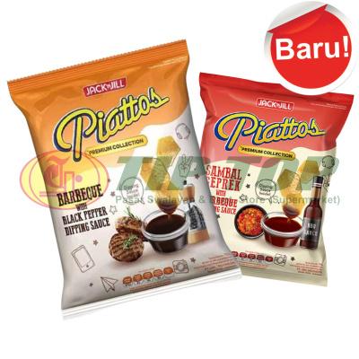 Piattos Potato Chip BBQ, Sambal Geprek 70gr